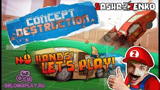Concept Destruction Gameplay (Chin & Mouse Only)