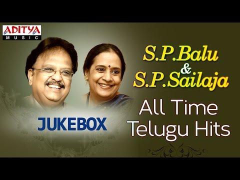 S.P.Balu & S.Pa All Time Telugu Hit Songs || Jukebox