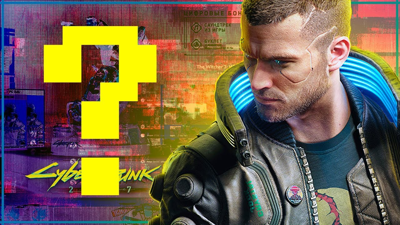 Cyberpunk 2077 - СЕКРЕТ с E3 2019 в Коллекционном издании | Киберпанк 2077