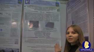 Заполнитель теплоэффективных бетонов(Гранулированный наноструктурирующий заполнитель на основе попутнодобываемых высококремнеземистых горны..., 2012-04-26T16:53:28.000Z)