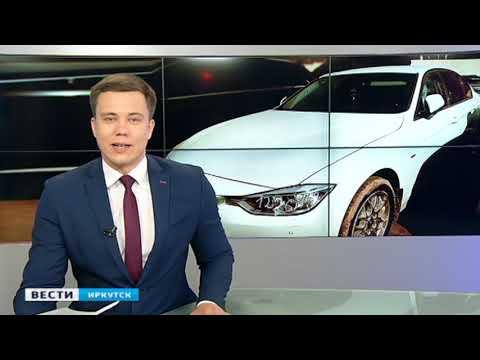 Выпуск «Вести-Иркутск» 27.04.2020 (14:30)