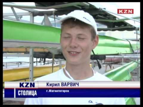Казань академическая гребля фото