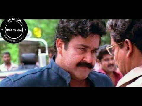 mohanlal mass scene malayalam movie Narasimham /HD