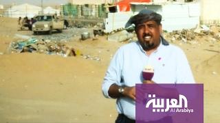 موفد #العربية في ظهور مباشر لـ #نشرة_الرابعة من #صعدة