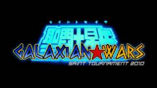 Galaxian Wars Mugen Tournament - Metal Teaser [WIP 2010]