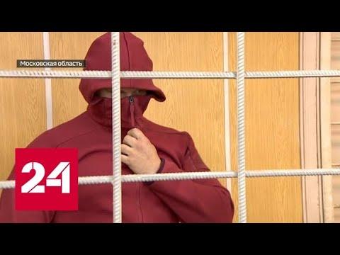 Полицейский, попавшийся на взятке на 3 миллиона рублей, арестован в Мытищах - Россия 24