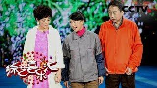 综艺喜乐汇 用微笑定格欢乐 20190626 CCTV综艺