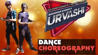 Urvashi Video | Shahid Kapoor | Kiara Advani | Yo Yo Honey Singh | Dance Choreography