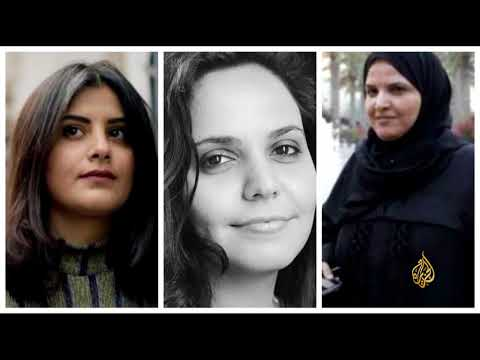 كيف هي السعودية بالعام الأول لولاية بن سلمان؟