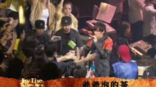 JayChou Live In HongKong High Lights-Grandfather's Tea 周杰伦-爷爷泡的茶 高清HQ