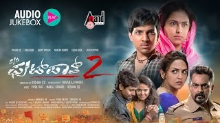 Care Of Footpath 2| JukeBox | Kishan SS,Deepak Pathak,Jaya Karthik,Eesha Deol,Avika Gor