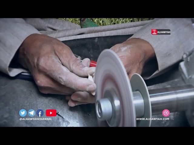 ابن مهرة | صناعة الميداليات .. مهرة وفن | قناة الهوية