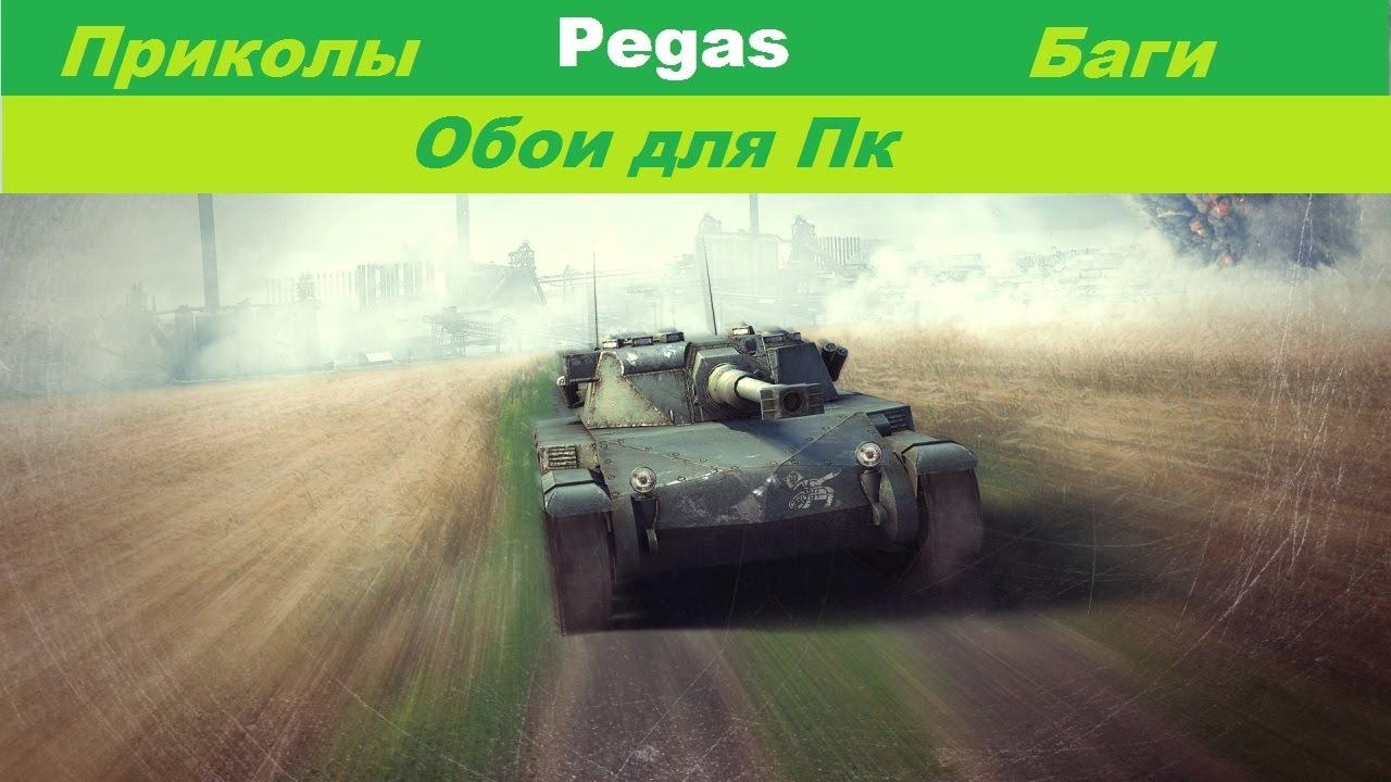 world of tanks обои на рабочий стол кв