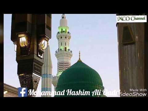 Daste Alam Me Mohabat Ki Ghata By Hashim Ali Qadri - MCO Channel