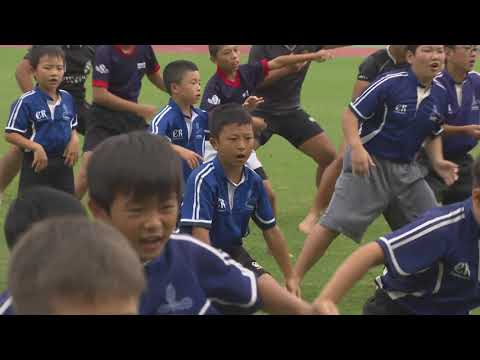Amazing HAKA by school kids in Japan! from YouTube · Duration:  1 minutes 51 seconds