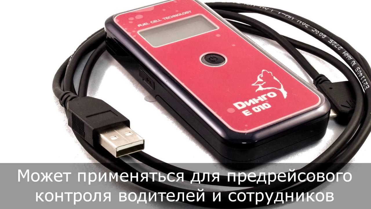 Системы видеонаблюдения от ведущих мировых и отечественных производителей, отдельные камеры и комплекты для их установки по доступным ценам с доставкой по россии и гарантией.