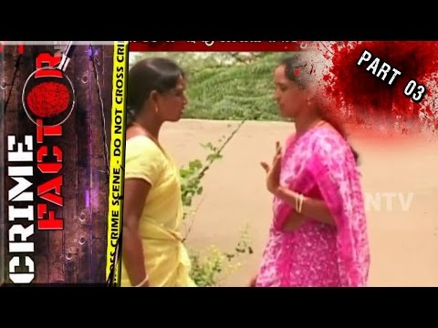 Retail Shop Owner Extramarital Affair With Two Tamil Women | Crime Factor Part 03 | NTV