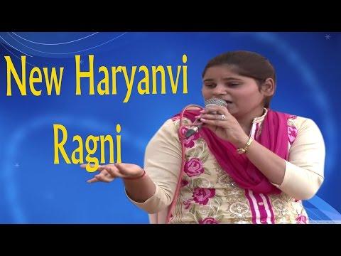 सास ससुर के बोल    Latest Haryanvi Ragni 2017    Pirya Choudhary    Keshu Haryanvi