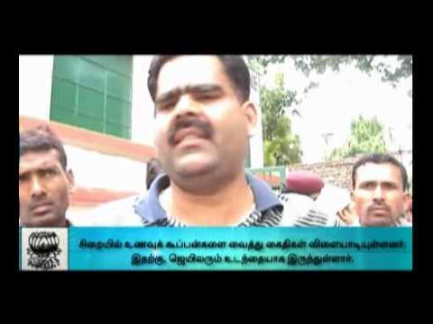 Doctor murdered in Jail-DINAMALAR