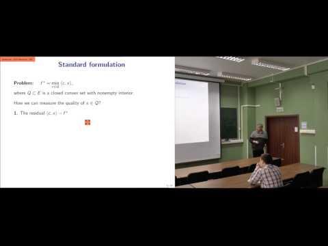 Мини-курс профессора Юрия Нестерова (Лекция 6)