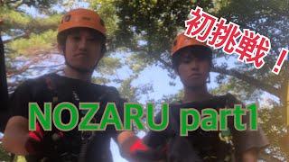NOZARU part1 thumbnail