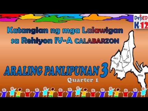 Province lalawigan ng kasaysayan ng quezon Mga Ipinagmamalaki