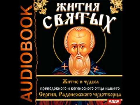 Православные фильмы онлайн - жития святых и подвижников 10