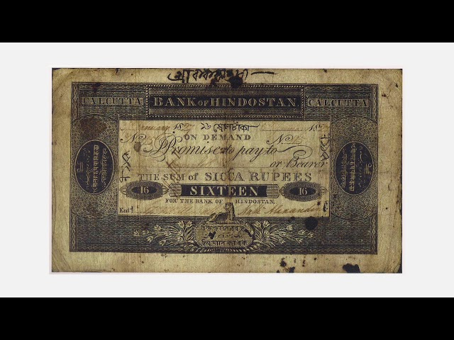 Bank of Hindostan - India's First Banknotes