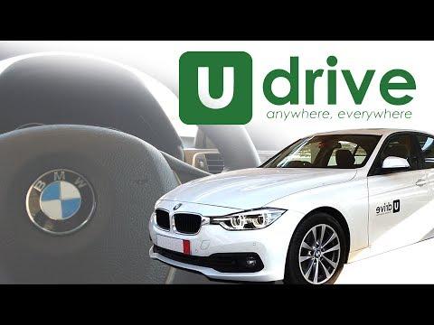 Udrive - BMW 318i | Car Sharing/Rental App
