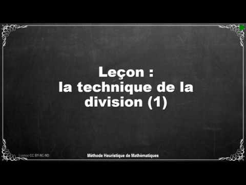 Lecon Division Posee Cm1 Youtube