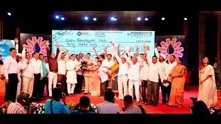 Satyamev Jayate Water Cup 2016 Awards Ceremony (Marathi) (सत्यमेव जयते वॉटर कप पुरस्कार सोहळा २०१६)