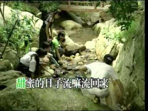 Hainan Song-海南歌曲-五指山五条河.avi