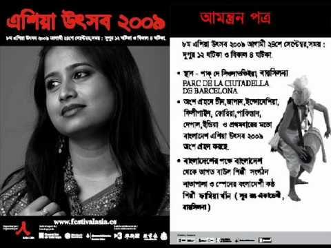 BBC ASIAN NETWORK WITH FAMIYA KHAN.wmv