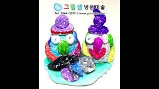 클레이 점토 미술활동 그림샘 방문미술 9월 회원작품 3