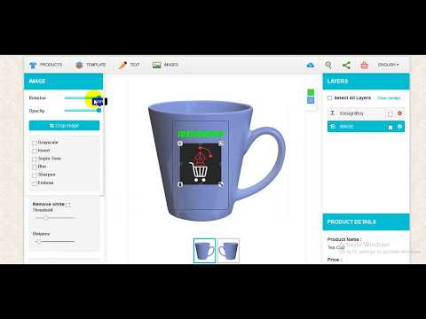 Mug Printing Software | Mug Design Software Online