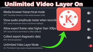 How To Enable Unlimited Layer in KineMaster | Kine Master Tutorial | Kine Master Tricks