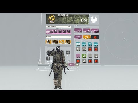 METAL GEAR SURVIVE [Daily Missions] [Abandoned Airport] [Extreme] (Solo S Rank) 1/2
