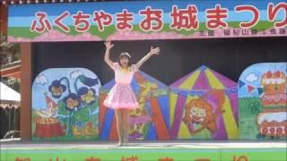 となりのトトロ モモちゃんステージショー 福知山お城まつり2017