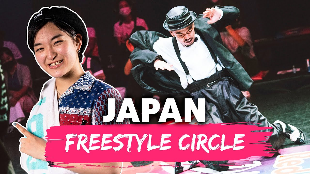 Japan's Street Dancers TAKE OVER this CYPHER   ft. MAiKa, Tatsuo, Mihow, Rucy→ & more
