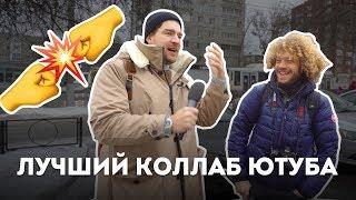 Мезенцев и Варламов: двойное проникновение в Пермь: Серёжа и микрофон в 4К #57