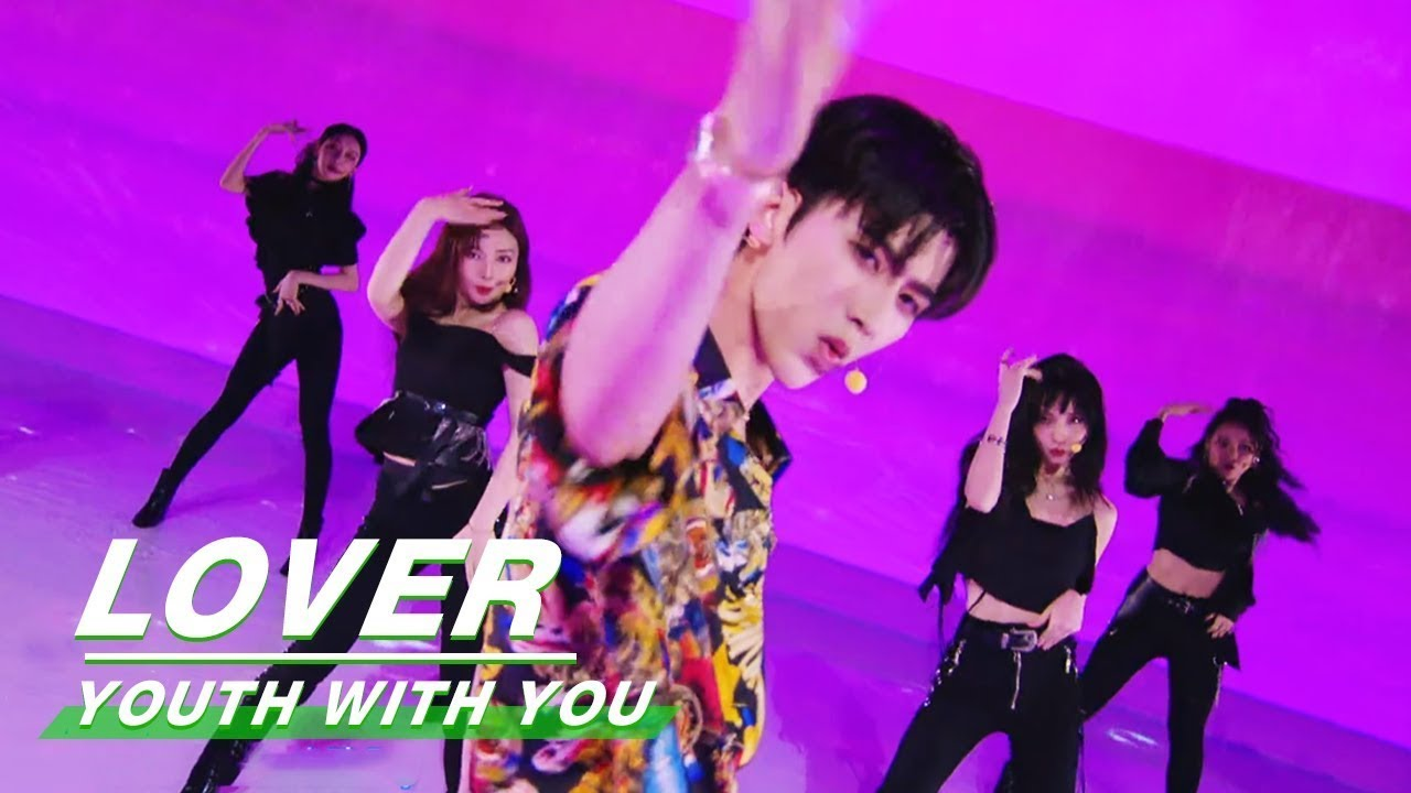 """Download Collab Stage:""""LOVER"""" of KUN Cai group 蔡徐坤组《情人》合作舞台纯享