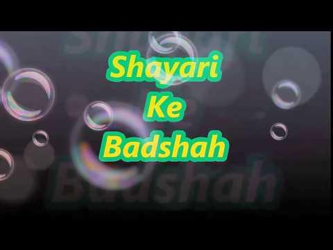 Shayari Ke Badshah ! Tanhai Shayari ! Dard Bhari Shayari