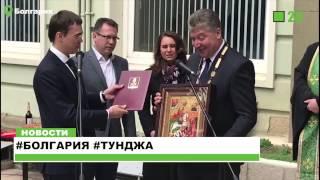 #БОЛГАРИЯ #ТУНДЖА