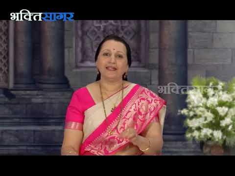 Chinmay Ho Tum Girija Raman - Dr. Vijaya Godbole