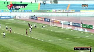 2014 K리그 챌린지 플레이오프 강원FC VS 광주FC 하이라이트