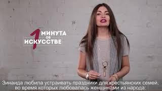 Серебрякова. выпуск № 6