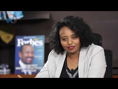 #Ethiopia-#France Investment Documentary