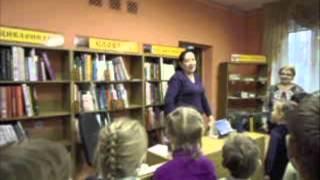 Урок-экскурсия в библиотеку