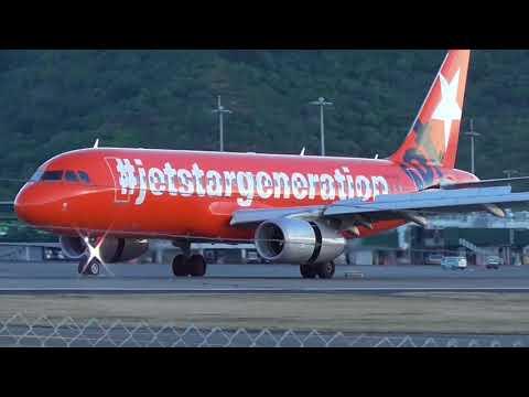 JAFFA JET | A320 | Jetstar | Landing | Wellington Airport