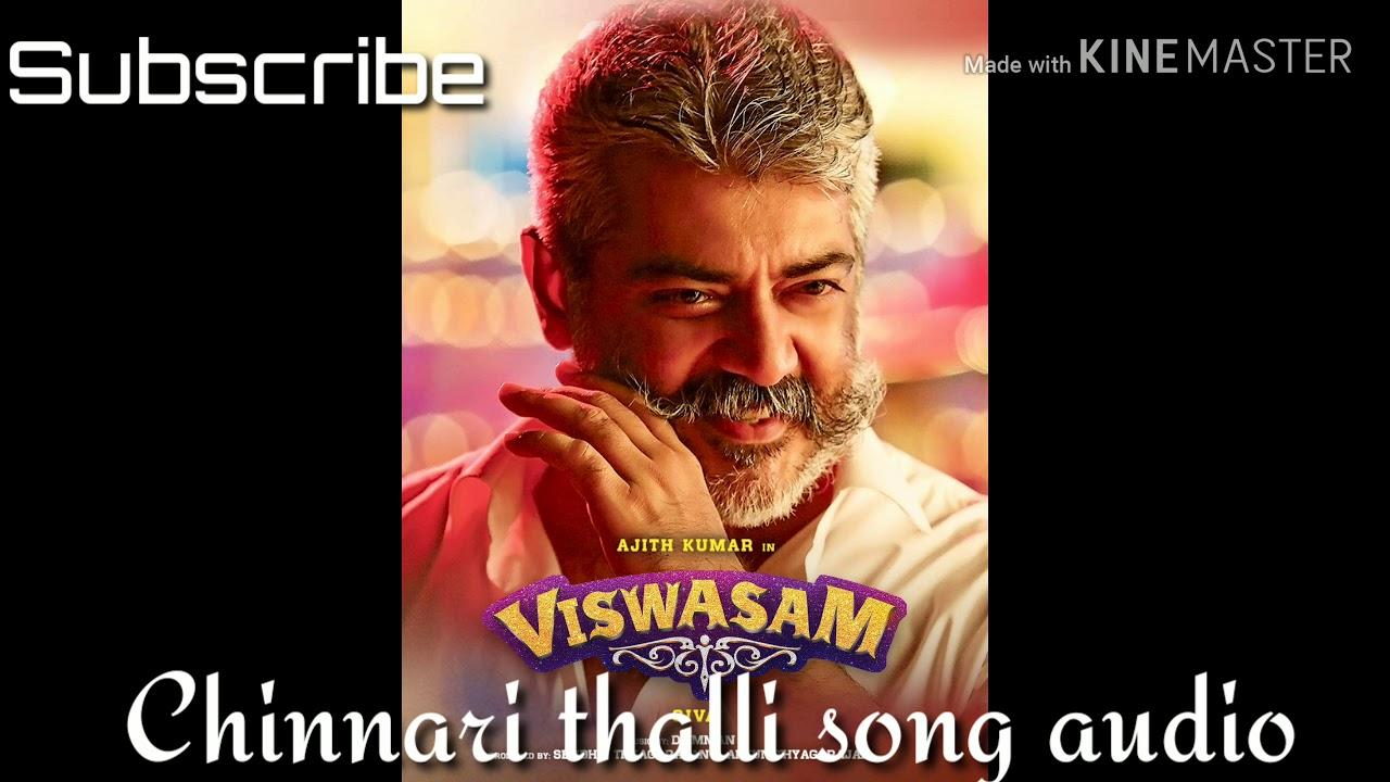 Chinnari Thalli Song Lyrics in Telugu